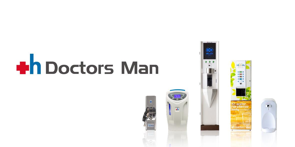 Doctors Man