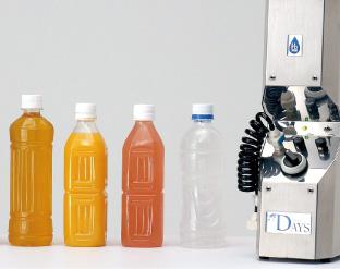 どんな飲料にも水素充填可能。